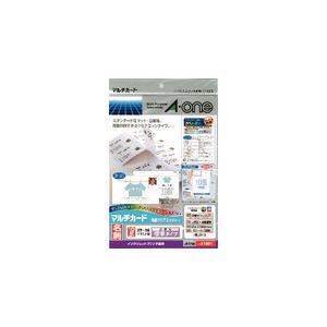A-one エーワン マルチカード インクジェッ...の商品画像