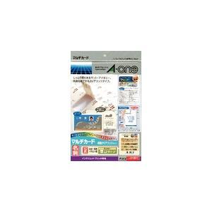 エーワン 51831 マルチカード 両面クリアエッジ 厚口 A4 10面 名刺サイズ アイボリー 10シートの商品画像|ナビ