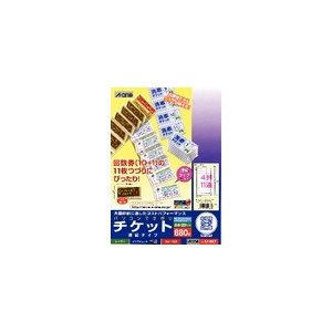 A-one エーワン パソコンで手作りチケット 各種プリンタ兼用紙 白無地 A4判 4列11連 連続タイプ 20シート 品番 51467 akatsuka-bs