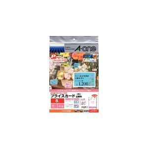 A-one エーワン POP REVOLUTION プライスカード 各種プリンタ兼用 白無地 大 8面 10シート 品番 51574 akatsuka-bs