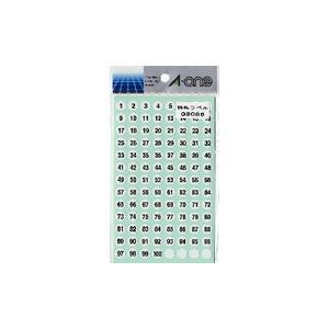 A-one エーワン 特殊ラベル 数字 白 9mmφ 4シート 品番 08086|akatsuka-bs