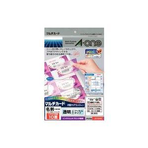 A-one エーワン マルチカード インクジェットプリンタ専用紙 透明ツヤ消しフィルムタイプ A4判 フチまで印刷10面 名刺サイズ 品番 51642|akatsuka-bs