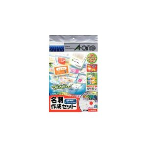 A-one エーワン 名刺作成セット マルチカード 名刺用紙(51002,51275,51481)+ 印刷ソフト(ラベル屋さんHOME for Windows) 品番 51977|akatsuka-bs