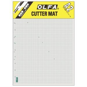 オルファ OLFA カッティングマット カッターマットA2 (450x620x2mm) 159B|akatsuka-bs