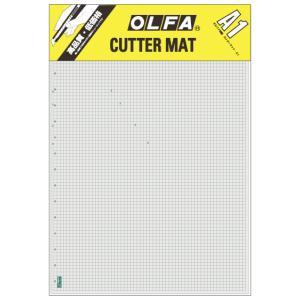 オルファ OLFA カッティングマット カッターマットA1 (620x900x2mm) 160B|akatsuka-bs