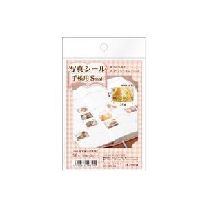 A-one エーワン 写真シール手帳用 Small フォト光沢紙(白無地) 品番 29631|akatsuka-bs