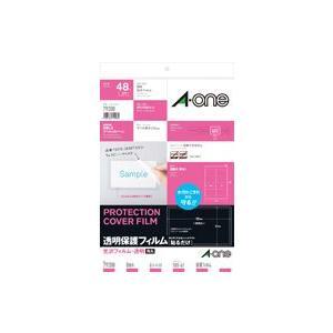 A-one エーワン 透明保護フィルム 光沢フィルム・透明 A4変型 8面 品番 79208|akatsuka-bs