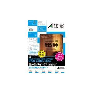A-one エーワン 屋外でも使えるサインラベルシール[インクジェット] 光沢フィルム・透明 印刷用透明フィルムラベル+保護用透明フィルムラベル 品番 32005|akatsuka-bs