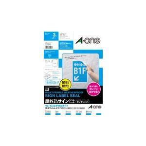 A-one エーワン 屋外でも使えるサインラベルシール[インクジェット] キレイにはがせるタイプ 光沢フィルム・ホワイト[UVカット保護カバー付き] 品番 32006|akatsuka-bs