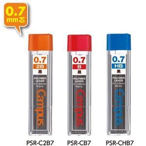替芯 コクヨ KOKUYO キャンパス シャープ替芯 0.7mm 2B PSR-C2B7|akatsuka-bs