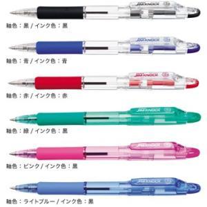 油性ボールペン ゼブラ ZEBRA 0.7mm...の関連商品4
