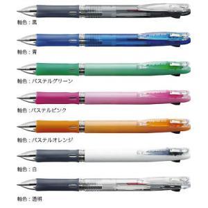 多色ボールペン ゼブラ ZEBRA 0.7mm クリップ-オン スリム 2C 2色ボールペン 黒 B2A5-BK|akatsuka-bs