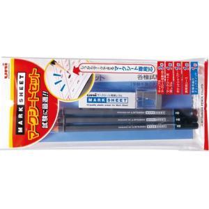 三菱鉛筆 uni マークシート用鉛筆 マークシートセット V-52MARK(N)|akatsuka-bs