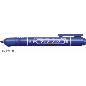 油性マーカー ゼブラ ZEBRA マッキー ノック 細字 青 P-YYSS6-BL