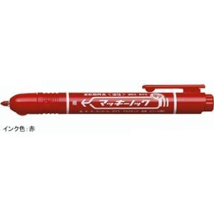油性マーカー ゼブラ ZEBRA マッキー ノック 細字 赤 P-YYSS6-R