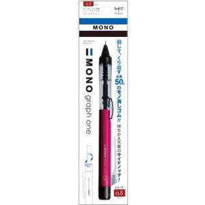 トンボ TOMBOW モノ消しゴム搭載シャープペンシル MONO graph one モノグラフワン 0.5mm ピンク DCD-121D|akatsuka-bs