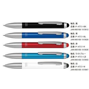 油性ボールペン ゼブラ ZEBRA ボールペン付きタッチペン スタイラスC1 ライトブルー P-ATC1-LB|akatsuka-bs