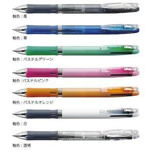 多色ボールペン ゼブラ ZEBRA 0.7mm クリップ-オン スリム 3C 3色ボールペン パステルピンク B3A5-WP|akatsuka-bs
