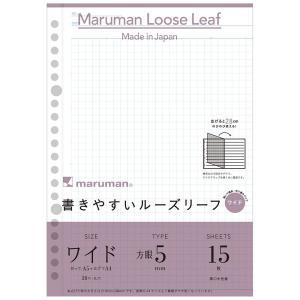 マルマン Maruman ルーズリーフ 書きやすいルーズリーフワイド A5→A4 5mm方眼罫 L1397|akatsuka-bs