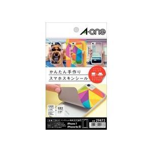 A-one エーワン かんたん手作りスマホスキンシール スマートフォン用 印刷用フィルムラベル+保護フィルム はがきサイズ iPhone7(6) 2セット 品番 29473|akatsuka-bs