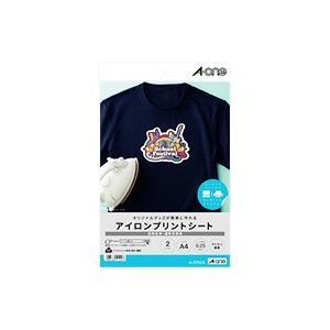 A-one エーワン アイロンプリントシート 白色・濃色生地用 2シート 品番 51124|akatsuka-bs