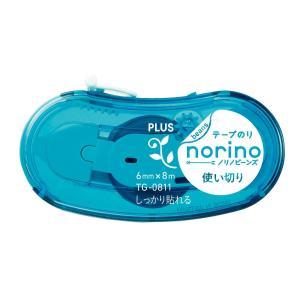 プラス PLUS テープのり(テープ使いきり) ノリノビーンズ しっかり貼れる 6mm ブルー TG-0811|akatsuka-bs
