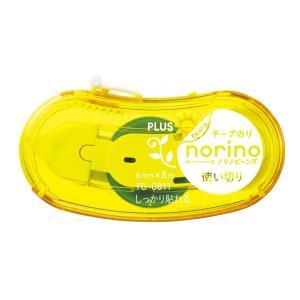 プラス PLUS テープのり(テープ使いきり) ノリノビーンズ しっかり貼れる 6mm イエロー TG-0811|akatsuka-bs