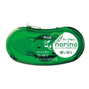 プラス PLUS テープのり(テープ使いきり) ノリノビーンズ キレイにはがせる 6mm グリーン TG-0813|akatsuka-bs