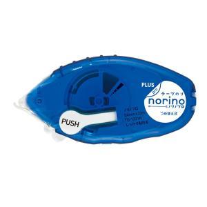 プラス PLUS テープのり(テープ交換式) ノリノプロ しっかり貼れる 8.4mm ブルー TG-1221|akatsuka-bs