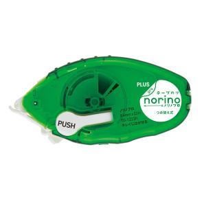 プラス PLUS テープのり(テープ交換式) ノリノプロ キレイにはがせる 8.4mm グリーン TG-1223|akatsuka-bs
