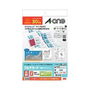 ●特長1 ラベル屋さん〓ラベル・カード作成ソフト30周年を記念し、内容量が通常の30%増量になってい...