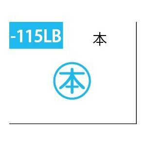 フリクションスタンプ パイロット PILOT ライトブルー (本) SPF-12-115LB|akatsuka-bs
