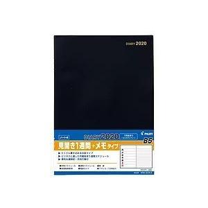 ダイアリー 手帳 パイロット PILOT 2020年  BUSINESS ビジネスダイアリー ノート4 BFB5-20-95-B(ブラック)|akatsuka-bs