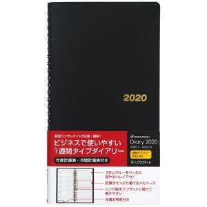 ダイアリー 2020 マルマン Maruman ビジネスダイアリー 中判2/3 週間ダイアリー 58...