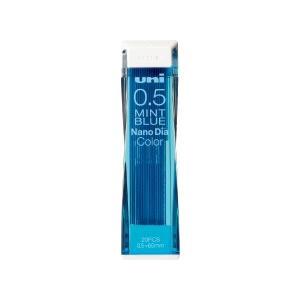 シャープ替芯 三菱鉛筆 uni ユニ ナノダイヤ カラー芯 0.5mm ミントブルー uni0.5-202NDC|akatsuka-bs