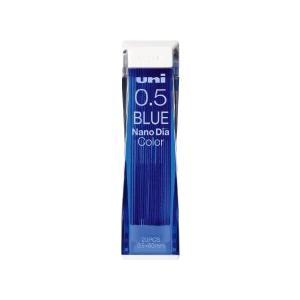 シャープ替芯 三菱鉛筆 uni ユニ ナノダイヤ カラー芯 0.5mm ブルー uni0.5-202...