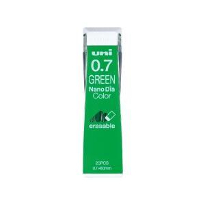 シャープ替芯 三菱鉛筆 uni ユニ ナノダイヤ カラー芯 0.7mm グリーン uni0.7-20...