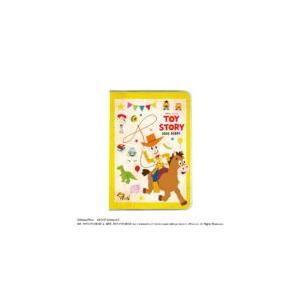 ダイアリー 手帳 ダイゴー DAIGO 2020年1月始まり ディズニー Disney Diary ...