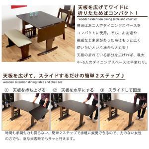ダイニングセット 伸長式 ダイニングテーブルセット 4点 北欧 ベンチ 安い 4人 おしゃれ 食卓 チェア 回転式 バタフライテーブル 折りたたみ  木製 北欧|akaya|02