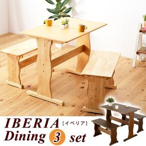 ダイニングセット ダイニングテーブルセット 3点セット 2人 2人用 北欧風 食卓 テーブル ベンチ スツール 木製 幅90cm 安い コンパクト 省スペースカフェ