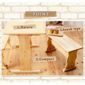 ダイニングテーブルセット 3点セット ダイニングセット 2人 2人用 北欧風  食卓 テーブル ベンチ スツール 木製 幅90cm 安い コンパクト 省スペースカフェ|akaya|02