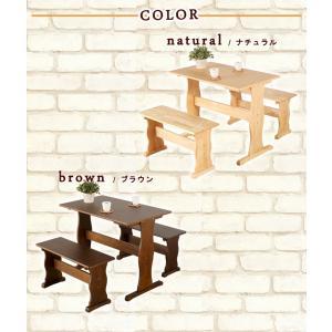 ダイニングテーブルセット 3点セット ダイニングセット 2人 2人用 北欧風  食卓 テーブル ベンチ スツール 木製 幅90cm 安い コンパクト 省スペースカフェ|akaya|11