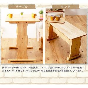 ダイニングテーブルセット 3点セット ダイニングセット 2人 2人用 北欧風  食卓 テーブル ベンチ スツール 木製 幅90cm 安い コンパクト 省スペースカフェ|akaya|04
