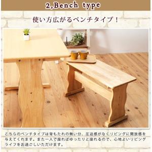 ダイニングテーブルセット 3点セット ダイニングセット 2人 2人用 北欧風  食卓 テーブル ベンチ スツール 木製 幅90cm 安い コンパクト 省スペースカフェ|akaya|05