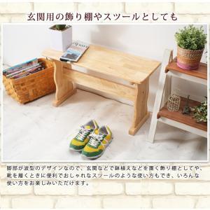 ダイニングテーブルセット 3点セット ダイニングセット 2人 2人用 北欧風  食卓 テーブル ベンチ スツール 木製 幅90cm 安い コンパクト 省スペースカフェ|akaya|07