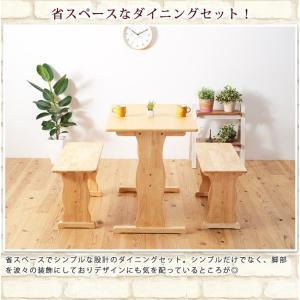 ダイニングテーブルセット 3点セット ダイニングセット 2人 2人用 北欧風  食卓 テーブル ベンチ スツール 木製 幅90cm 安い コンパクト 省スペースカフェ|akaya|09