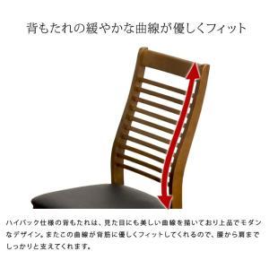 ダイニングチェア ダイニング 椅子 おしゃれ ハイバック レザー 2脚 セット 北欧 食卓 木製 肘なし テレワーク 在宅勤務 在宅 リビング学習 家庭学習|akaya|02