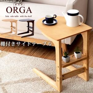 サイドテーブル おしゃれ ベッドサイドテーブル ソファ用サイドテーブル ローテーブル 楕円 ミニ  パソコン 北欧 木製  モダン シンプル 収納付き|akaya