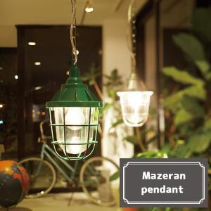 Mazeran-pendant (マゼランペンダント)