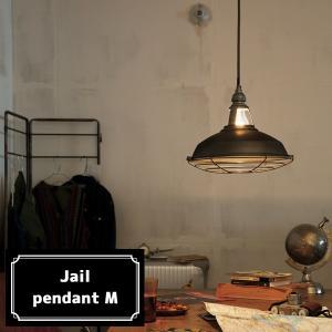 ペンダントライト Jail-pendant (ジェイルペンダント) M